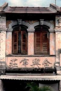 Penang shophouse